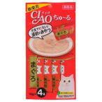 いなば CIAO ちゅ〜る まぐろ味 14g×4本入(12600100)
