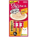 (正規品)いなば CIAO ちゅ〜る とりささみ味 14g×4本入(12600102)