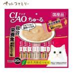いなば CIAO ちゅ〜る 総合栄養食 まぐろ 海鮮ミックス味 14g×20本(12600227)