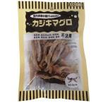 オーシーファーム 国産無添加 魚 カジキマグロ 40g(18001271)