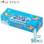 クリロン化成 うんちが臭わない袋BOS ペット用 L 90枚(24300018)