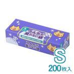 クリロン化成 BOS うんちが臭わない袋BOS  ネコ用箱型 S 200枚 (24300023)