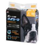 (正規品)コーチョー [新]ネオシーツ カーボンDX 超厚型 レギュラー88枚 (28601014)