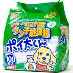 (正規品)サンテックオプト US-100 ポイ太くん 100枚入(30600002)