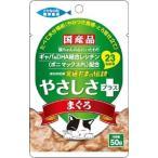 (正規品)三洋食品  65食通たまの伝説 やさしさプラス  まぐろ 50g パウチ (30900008)