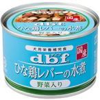 (正規品)ひな鶏レバーの水煮 野菜入 150g(46400195)
