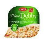 デビフペット プリモデビィ シニア犬用 ササミ&すりおろし野菜 95g(46400244)