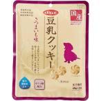 (正規品)デビフペット  豆乳クッキー さつまいも味 80g(40g×2)(46400533)