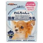 (正規品)ドギーマン わんちゃんの国産低脂肪牛乳(48900221)