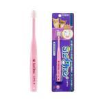 (正規品)ビバテック シグワン 超小型犬用歯ブラシ ピンク(62500101)