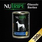 (正規品) ファンタジーワールド ニュートライプ NUTRIPE ラム&グリーントライプ 成犬用 390g (64605506)