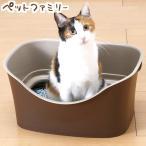 ボンビアルコン ラクラク猫トイレ Wブロック ブラウン (68100013)●
