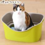 ボンビアルコン ラクラク猫トイレ Wブロック ピスタチオグリーン (68100015)●