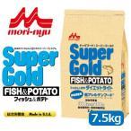 (正規品)(送料無料)森乳サンワールド スーパーゴールド フィッシュアンドポテト ダイエットライト(78100067)