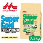 (正規品)(送料無料)森乳サンワールド フィッシュ&ポテト シニアライト 7.5kg(78100072)