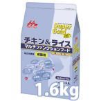 (正規品)森乳サンワールド スーパーゴールド チキン&ライス マルチファンクションフード 成猫用 1.6kg (78101021)