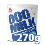 森乳サンワールド ワンラック ドッグミルク 270g (78103001)