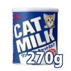 (正規品)森乳サンワールド ワンラック キャットミルク 270g (78103005)