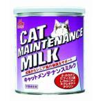 (正規品)森乳サンワールド ワンラック キャットメンテナンスミルク 280g(78103019)