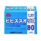 (正規品)森乳サンワールド ワンラック ビヒズスオリゴ 1g×20包