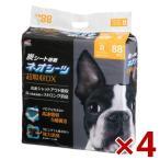 (正規品)コーチョー [新]ネオシーツ カーボンDX 超厚型 レギュラー88枚×4 (s2860002)