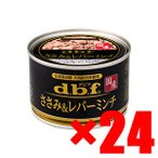 (正規品)デビフペット)[新]ささみ&レバーミンチ 150g × 24(46400189)