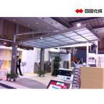 カーポート 四国化成 マイポートNext 1台用