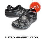 ●【クロックス crocs メンズ レディース】bistro graphic clog/ビストロ グラフィック クロッグ/ホワイトxブラック