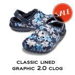 【クロックス メンズ レディース ボア】Classic Lined Graphic2.0 Clog / クラシック ラインド グラフィック2.0 クロッグ/ラベンダーxネイビー
