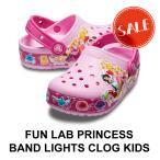 【クロックス crocs キッズ】Fun Lab Princess Band Lights Clog Kids/ファン ラブ プリンセス バンド ライツ クロッグ キッズ/カーネーション