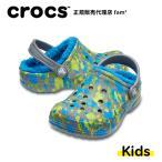 【クロックス crocs キッズ ボア】baya printed lined clog kids/バヤ プリンテッド ラインド クロッグ キッズ