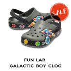 【クロックス crocs キッズ】fun lab galactic boy clog kids/ファンラブ ギャラクティック ボーイ クロッグ キッズ