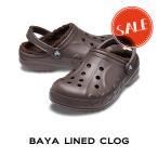 【クロックス crocs メンズ レディース ボア】baya lined clog/バヤ ラインド クロッグ/エスプレッソxエスプレッソ