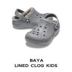 【クロックス crocs キッズ ボア】baya lined clog kids/バヤ ラインド クロッグ キッズ