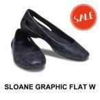【クロックス レディース】Sloane Graphic Flat w/スローン グラフィック フラット ウィメン/レオパード