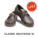 【クロックス crocs メンズ】classic boat shoe men/クラシック ボート シュー メン/エスプレッソxウォルナット