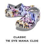【クロックス メンズ レディース】Classic Tie Dye Mania Clog/クラシック タイダイ マニア クロッグ クロッグ/マルチxネイビー