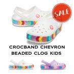 【クロックス キッズ】Crocband Chevron Beaded Clog Kids/クロックバンド シェベロン ビーデッド クロッグ キッズ