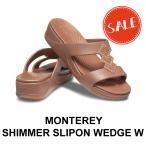 【クロックス レディース】monterey shimmer slip on Wedge /モントレー シマー スリッポン ウエッジ ウィメン/ブロンズ