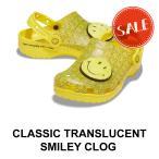 【クロックス メンズ レディース】Classic Translucent Smiley Clog/クラシック トランスルーセント スマイリー クロッグ/マルチ