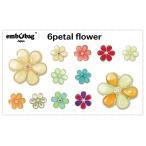 【クロックス embobag エンボバッグ】6petal flower/フラワー