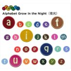 【クロックス アクセサリー 】 ジビッツ Alphabet Grow In the Dark(夜光) 2:q〜z / アルファベット