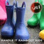 ショッピングジビッツ crocs クロックス キッズ   rain boot kids/レインブーツ キッズ レインブーツ 長靴