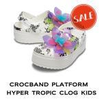 【クロックス crocs キッズ】crocband platform hyper tropic clog kids/クロックバンド プラットフォーム ハイパートロピック クロッグ キッズ
