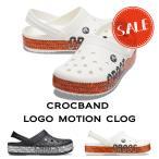 【クロックス crocs メンズ レディース】crocband logo motion clog/クロックバンド ロゴ モーション クロッグ