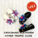 【クロックス crocs レディース b】crocband platform hyper tropic clog/クロックバンド プラットフォーム ハイパートロピック クロッグ