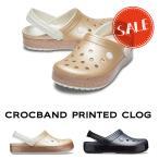 クロックス メンズ レディース crocs  クロックバンド プリンテッド クロッグ crocband printed clog