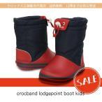 クロックス キッズ crocs クロックバンド ロッジポイント ブーツ キッズ crocband lodgepoint boot kids