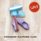 ショッピングクロックス レディース クロックス レディース crocs クロックバンド プラットフォーム クロッグ crocband platform clog