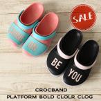 【クロックス crocs レディース b】crocband platform bold color clog/クロックバンド プラットフォーム ボールド カラー クロッグ